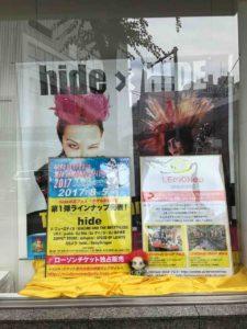 hideさんのお墓参り・13
