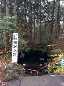 第二次・富士山、忍野八海、氷穴、河口湖のもみじ回廊・23