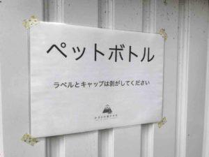 【ばちぇキャン】かぶとの森テラス、ブログ・61