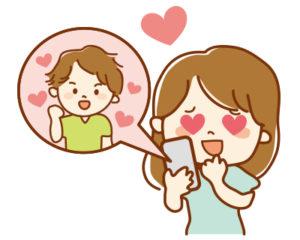 オタクが婚活で出会う方法・7
