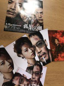 孤狼の血LEVEL2、感想(ムビチケ特典のポストカード)